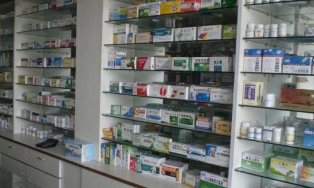 Vânzarea medicamentelor în farmaci