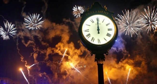 """Anul Nou. """"Timpul se naşte anual, se maturizează, îmbătrâneşte şi moare pentru a renaşte după alte 365 de zile"""""""