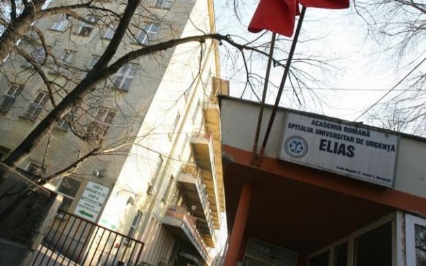 Spitalul Elias