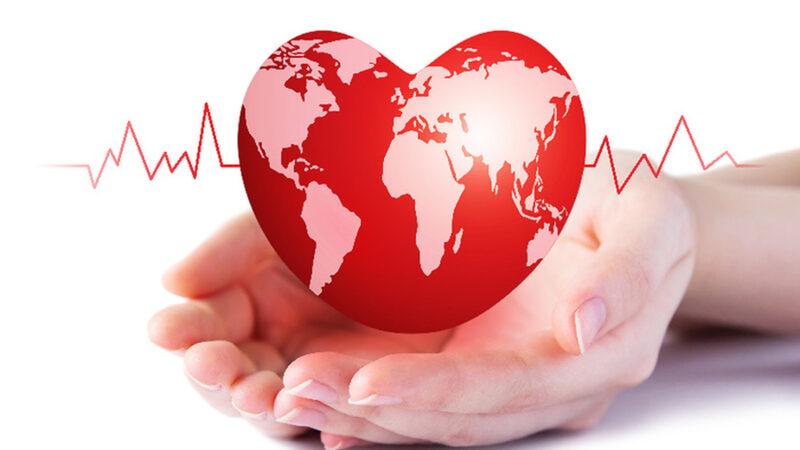 Ziua mondiala a inimii